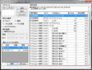MoE-LoG Ver1.1