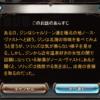 【グラブル】カイオラ