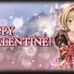 【グラブル】HAPPY VALENTINE!