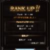 【グラブル】RANK 100 に到着