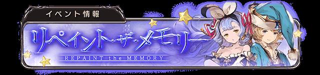 banner_event_start1