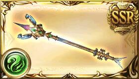 六道・黄木天の箭
