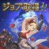 ダンサー!