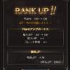 RANK150到達!